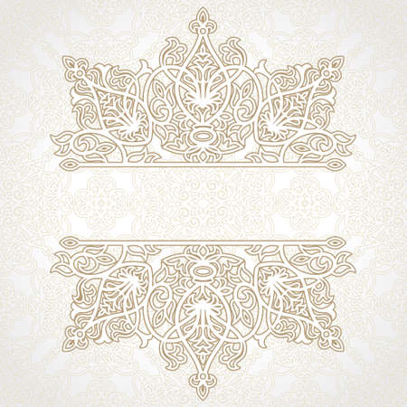 Vector lace card in east style on moroccan seamless background. Ornate element for design. Place for text. Light ornamental pattern for wedding invitations, greeting cards. Traditional decor.