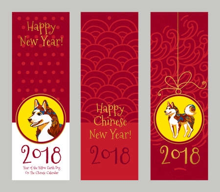 Vector banners with a illustration of dog, symbol of 2018 on the Chinese calendar.