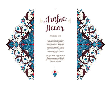 Vector vintage decor; ornate floral tracery for design template. Eastern style element. Premium arabic decoration. Place for text. Blue ornamental illustration for invitation, greeting cards, background. Illustration