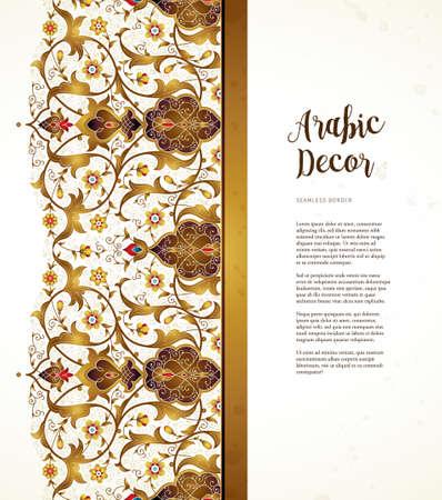 Vector vintage decor, ornate seamless border for greeting card design. Eastern style element. Ethnic decoration. Arabic golden motifs. Ornamental paisley illustration for invitation, background.