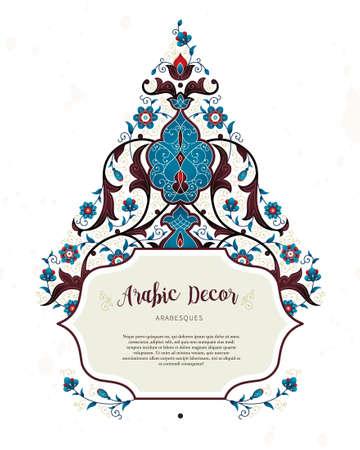 Vector vintage decor; ornate floral frame for design template. Eastern style element. Premium arabic decoration. Place for text. Ornamental illustration for invitation, greeting cards, background.