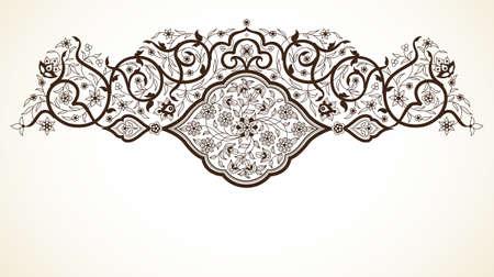 Line art decor; ornate vignette for design template. Eastern style element. Black outline floral decoration. Place for text. Monochrome illustration for invitation; card; coloring book; thank you message.