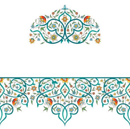Raster version. Vintage decor; ornate seamless border and vignette for design template. Eastern style element. Premium floral decoration. Illustration for invitation, greeting card, wallpaper, web, background.