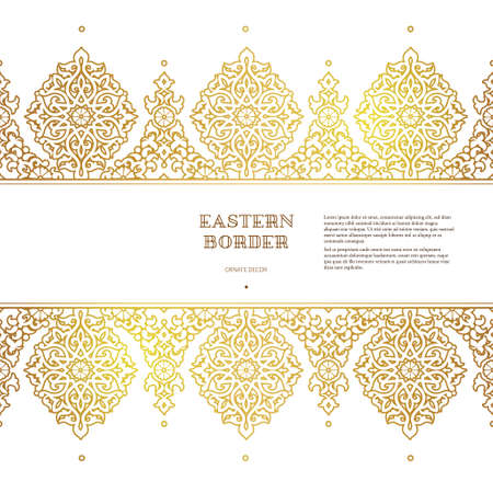 Vector seamless border in Eastern style. Ornate element for design on moroccan backdrop. Golden floral decor. Luxury illustration for invitations, greeting card, wallpaper, web, background.