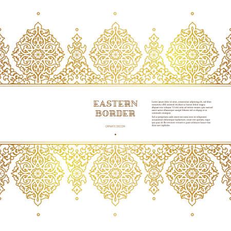 Vector naadloze grens in Oost-stijl. Overladen element voor ontwerp op Marokkaanse achtergrond. Gouden bloemendecor. Luxe illustratie voor uitnodigingen, wenskaart, behang, web, achtergrond. Stock Illustratie
