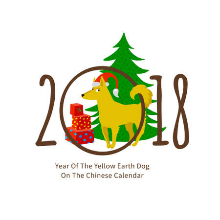 Vector illustration of funny dog, symbol of 2018 on the Chinese calendar. Drawing of dog, christmas tree, gift boxes isolated. Element for New Years design. Image of 2018 year of Yellow Earthy Dog.