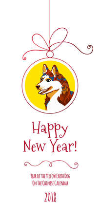 Vector banner with am illustration of a dog, symbol of 2018 on the Chinese calendar for the new year Illustration