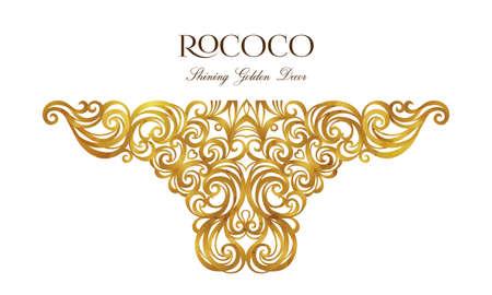 Vector vintage decor; ornate floral vignette for design template. Victorian style gold element. Rococo decoration. Arabic golden motifs. Ornamental swirl illustration for invitation, greeting card.
