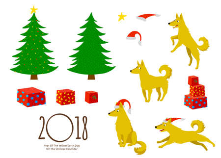 Vector set of illustration of dog, symbol of 2018 on the Chinese calendar. Drawing of dogs, Christmas tree, gift boxes. Element for New Years design.