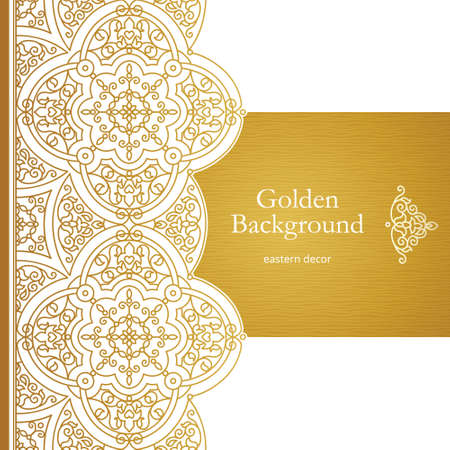 Vector vintage seamless border for design template. Eastern style element. Golden outline floral decor. Luxury illustration for invitations, greeting card, wallpaper, web, background. Çizim