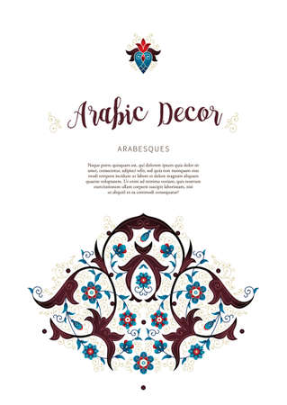 Vector vintage decor; ornate floral tracery for design template. Eastern style element. Premium arabic decoration. Place for text. Blue ornamental illustration for invitation, greeting cards, frames.