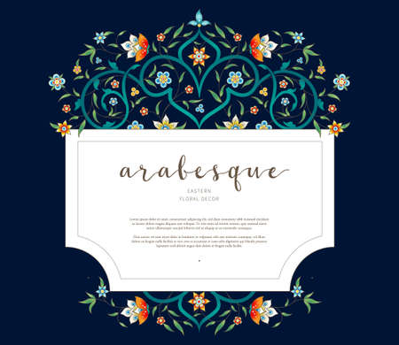 Vector vintage decor; ornate square frame for design template. Eastern style element on dark backdrop. Luxury floral decoration.Place for text.Ornamental illustration for invitation, card, background. Reklamní fotografie - 96971240