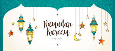 Vector Ramadan Kareem card. Vintage banner with lanterns for Ramadan wishing. Arabic shining lamps. Decor in Eastern style. Islamic background. Card for Muslim feast of the holy of Ramadan month.
