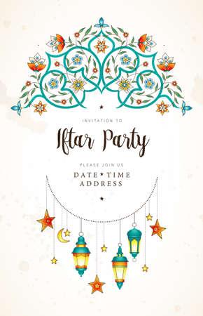 Vector Ramadan Kareem card, ornate invitation to Iftar party celebration. Lanterns for Ramadan wishing. Arabic shining lamps. Card for Muslim feast of the holy of Ramadan month. Eastern style. Illustration