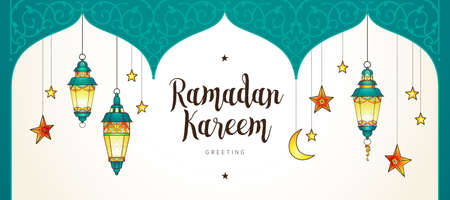 Ramadan Kareem cards. Vintage banner with lanterns for Ramadan wishing. Arabic shining lamps. Decor in Eastern style. Islamic background. Cards for Muslim feast of the holy of Ramadan month. Vettoriali