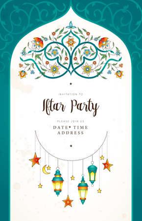 Vector Ramadan Kareem-kaart, sierlijke uitnodiging voor de viering van het Iftar-feest. Lantaarns voor het wensen van de Ramadan. Arabische schijnende lampen. Kaarten voor het islamitische feest van de heilige Ramadan-maand. Oosterse stijl.