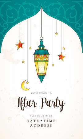 Vector Ramadan Kareem card, ornate invitation to Iftar party celebration. Lantern for Ramadan wishing. Arabic shining lamp. Card for Muslim feast of the holy of Ramadan month. Eastern style.