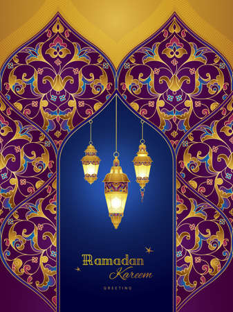 Raster version. Ornate banner, vintage lanterns for Ramadan wishing. Arabic shining lamps. Decor in Eastern style. Islamic background. Ramadan Kareem greeting card, poster. A4 page size. Stock fotó