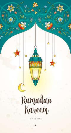 Vector Ramadan Kareem card. Vintage banner with lantern for Ramadan wishing. Arabic shining lamp. Decor in Eastern style. Islamic background. Card for Muslim feast of the holy of Ramadan month. Illustration