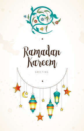 Vector Ramadan Kareem card. Vintage banner with lanterns for Ramadan wishing. Arabic shining lamps. Decor in Eastern style. Islamic background. Cards for Muslim feast of the holy of Ramadan month.