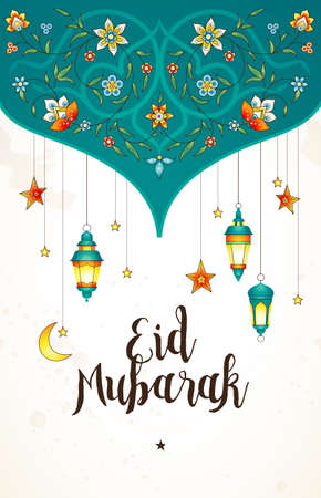 Vector Eid Mubarak card. Banner with lanterns, calligraphy, moon for Ramadan wishing. Arabic shining lamps. Decor in Eastern style. Islam background. Card for Muslim feast of the holy of Ramadan month