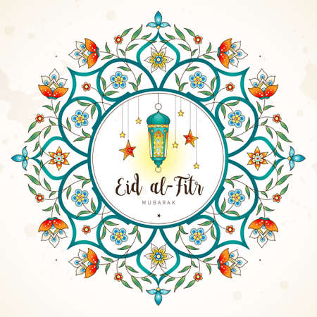 Vector Eid al-Fitr Mubarak card. Banner with lanterns, calligraphy, moon for muslim traditional holiday. Arabic shining lamps. Decor in Eastern style. Islam background. Card for Feast of Breaking the Fast.