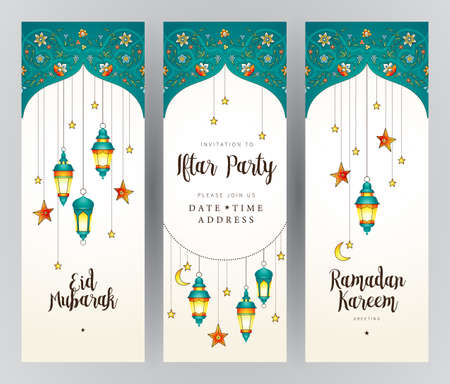 Vector Ramadan Kareem cards, ornate invitation to Iftar party celebration, Eid Mubarak card. Lanterns for Ramadan wishing. Cards for Muslim feast of the holy of Ramadan month. Eastern style. Vettoriali