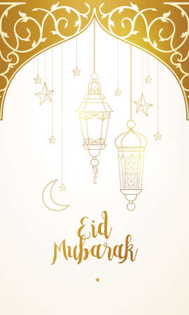 Vector Eid Mubarak card. Golden banner with lanterns, calligraphy, moon for Ramadan wishing. Arabic shining lamps. Decor in Eastern style. Islam background. Card for Muslim feast of the holy of Ramada  イラスト・ベクター素材