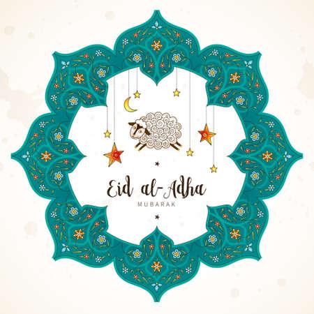 muslim holiday Eid al-Adha card. Illustration