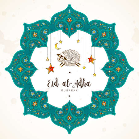 muslim holiday Eid al-Adha card. Illustration