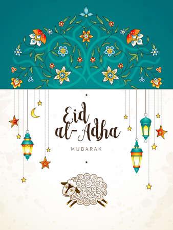 Vector tarjeta de fiesta musulmana Eid al-Adha. Banner con ovejas, caligrafía, luna para la celebración del sacrificio feliz. Ilustración de saludo islámico. Fiesta tradicional. Decoración en estilo oriental.