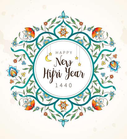 Vector de vacaciones feliz año nuevo Hijri 1440. Tarjeta con caligrafía, marco floral, luna para celebración musulmana. Ilustración de saludo islámico para certificados de regalo, pancartas. Decoración en estilo oriental. Ilustración de vector