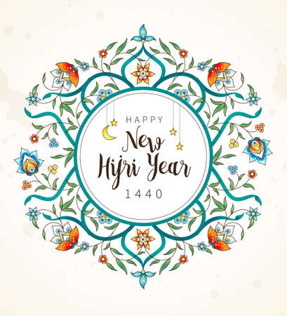 Vektorfeiertag Happy New Hijri Year 1440. Karte mit Kalligraphie, Blumenrahmen, Mond für muslimische Feier. Islamische Grußillustration für Geschenkgutscheine, Fahnen. Dekoration im östlichen Stil. Vektorgrafik