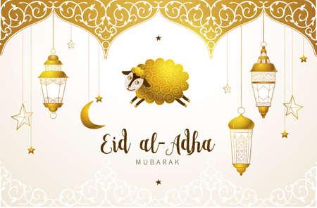 Carte de vecteur de vacances musulmanes Eid al-Adha. Bannière avec mouton, décor doré, calligraphie pour la célébration du sacrifice heureux. Illustration de voeux islamique. Fête traditionnelle. Décoration de style oriental. Vecteurs