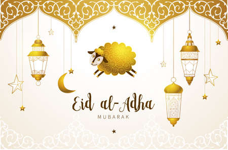Vector muslim holiday Eid al-Adha card. Banner with sheep, golden decor, calligraphy for happy sacrifice celebration. Islamic greeting illustration. Traditional holiday. Decoration in Eastern style.