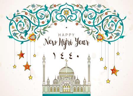 Feliz año nuevo Hijri 1440. Tarjeta de vacaciones de vector con caligrafía, marco floral, estrellas, mezquita para celebración musulmana. Ilustración islámica para certificados de regalo, pancartas. Decoración ornamentada en estilo oriental.