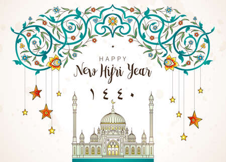 Happy New Hijri Year 1440. Vector holiday card with calligraphy, floral frame, stars, mosque for muslim celebration. Islamic illustration for gift certificates, banners. Ornate decor in Eastern style. Imagens - 104865500