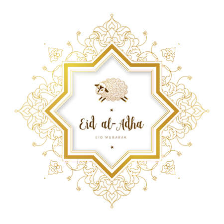 Vector muslim holiday Eid al-Adha card. Banner with sheep, golden outline frame, calligraphy for happy sacrifice celebration. Islamic illustration. Traditional holiday. Decoration in Eastern style. Stock Illustratie