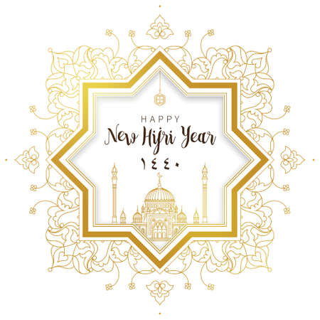 Happy New Hijri Year 1440. Vector holiday card with calligraphy, gold frame, mosque for muslim celebration. Islamic illustration for gift certificates, banners. Golden decor in Eastern style.
