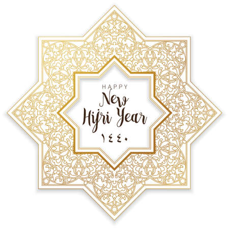 Vector holiday Happy New Hijri Year 1440. Card with calligraphy, geometric frame, moon for muslim celebration. Islamic greeting illustration for gifts, banners. Golden ornament in Eastern style.