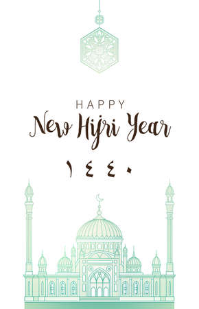 Happy New Hijri Year 1440. Vector holiday card with calligraphy, green decoration, mosque for muslim celebration. Islamic illustration for gift certificates, banners. Golden decor in Eastern style. Illustration