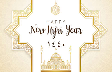Happy New Hijri Year 1440. Vector holiday card with calligraphy, gold frame, moon, mosque for muslim celebration. Islamic illustration for gift certificates, banners. Golden decor in Eastern style.