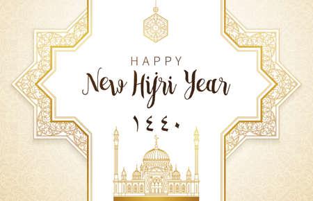 Feliz año nuevo Hijri 1440. Tarjeta de vacaciones de vector con caligrafía, marco dorado, luna, mezquita para celebración musulmana. Ilustración islámica para certificados de regalo, pancartas. Decoración dorada de estilo oriental.