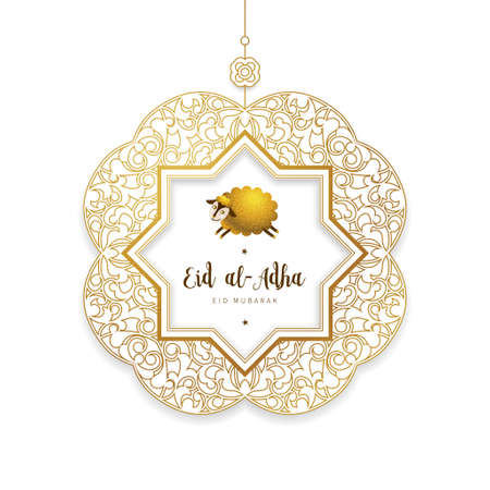 Vector muslim holiday Eid al-Adha card. Banner with sheep, golden frame, calligraphy for happy sacrifice celebration. Islamic greeting illustration. Traditional holiday. Decoration in Eastern style. Ilustrace