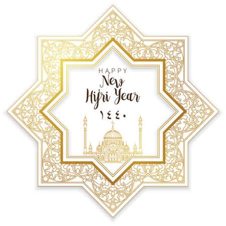 Vector de vacaciones feliz año nuevo Hijri 1440. Tarjeta con caligrafía, marco floral, luna para celebración musulmana. Ilustración de saludo islámico para certificados de regalo, pancartas. Decoración dorada de estilo oriental. Ilustración de vector