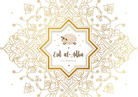 Vector muslim holiday Eid al-Adha card. Banner with sheep, golden outline frame, calligraphy for happy sacrifice celebration. Islamic illustration. Traditional holiday. Decoration in Eastern style. Ilustrace