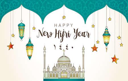 Feliz año nuevo Hijri 1440. Tarjeta de vacaciones de vector con caligrafía, marco floral, arco, mezquita para celebración musulmana. Ilustración islámica para certificados de regalo, pancartas. Decoración ornamentada en estilo oriental.