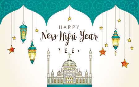 Happy New Hijri Year 1440. Vector holiday card with calligraphy, floral frame, arch, mosque for muslim celebration. Islamic illustration for gift certificates, banners. Ornate decor in Eastern style.