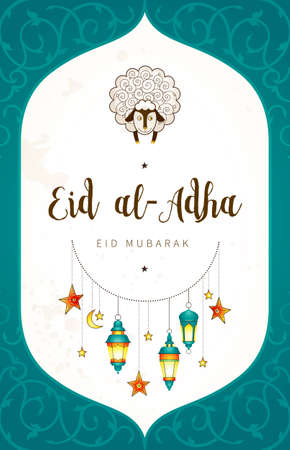 Vector muslim holiday Eid al-Adha card. Banner with sheep, calligraphy, lanterns for happy sacrifice celebration. Islamic greeting illustration. Traditional holiday. Decoration in Eastern style.
