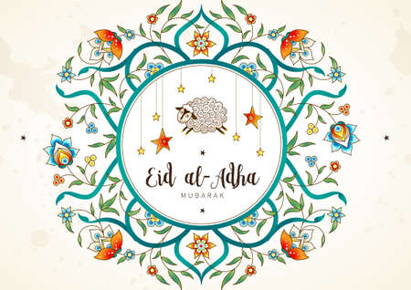 Vector muslim holiday Eid al-Adha card. Banner with sheep, calligraphy, stars for happy sacrifice celebration. Islamic greeting illustration. Traditional holiday. Decoration in Eastern style. Illustration